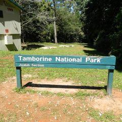 坦伯林國家公園用戶圖片