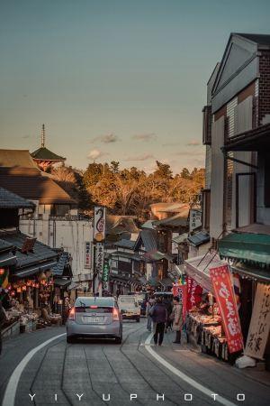 Narita,forladies