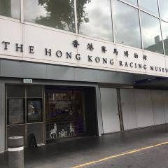 Hong Kong Racing Museum User Photo
