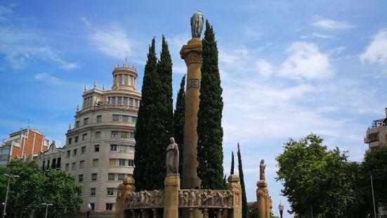 Jardines de la Torre de Les Aigues