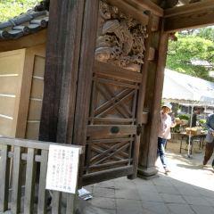 Enkakuji Ato User Photo