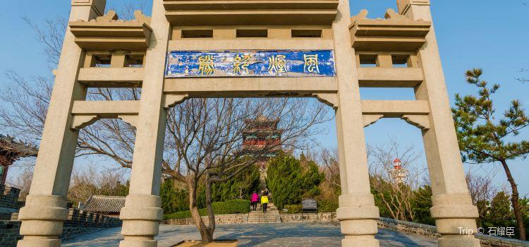 톈헝산(전횡산)1