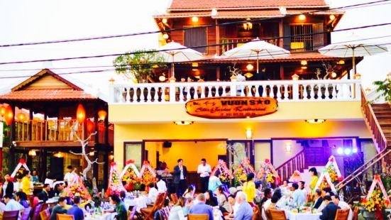 Stars Garden Hoi An Restaurant