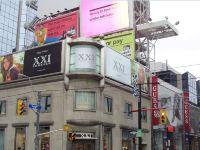 掃盡北美本土品牌,多倫多必逛6大購物中心