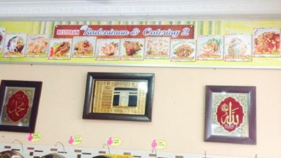 Restoran Radzniman & Catering 2