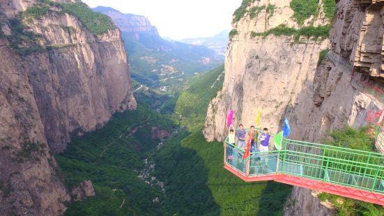 톈지산 성급지질공원