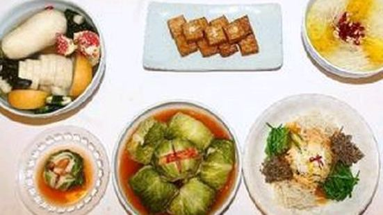 Institute of Korean Royal Cuisine