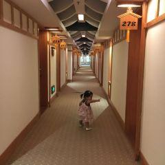 Yu Hot Spring User Photo