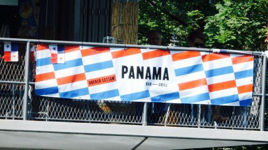 Panama Bar - Grill