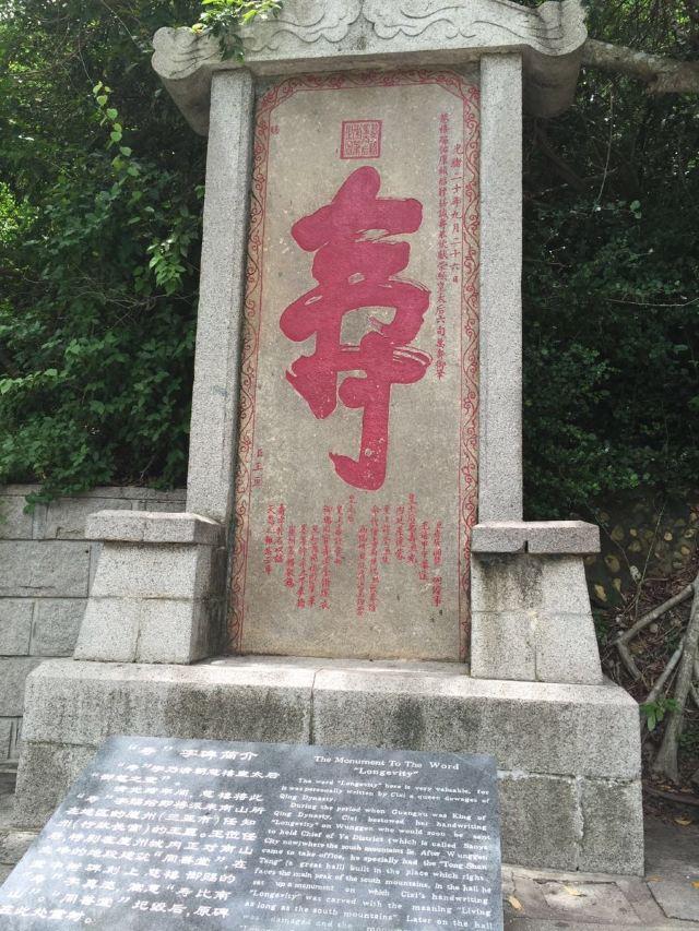 Daxiaodongtian Area