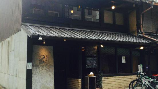 Dining Cafe & Bar Uruu