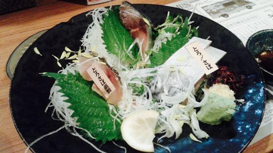 Torosaba Cuisine Sabar Tenma