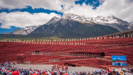 Impressions of Lijiang Performance