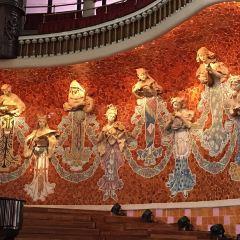 Palau de la Música Catalana User Photo
