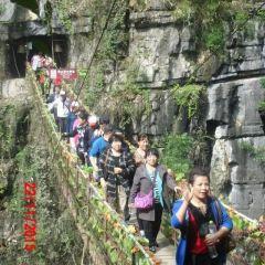 톈라이 호접천 공원 여행 사진