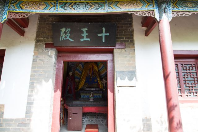 Dinglin Temple