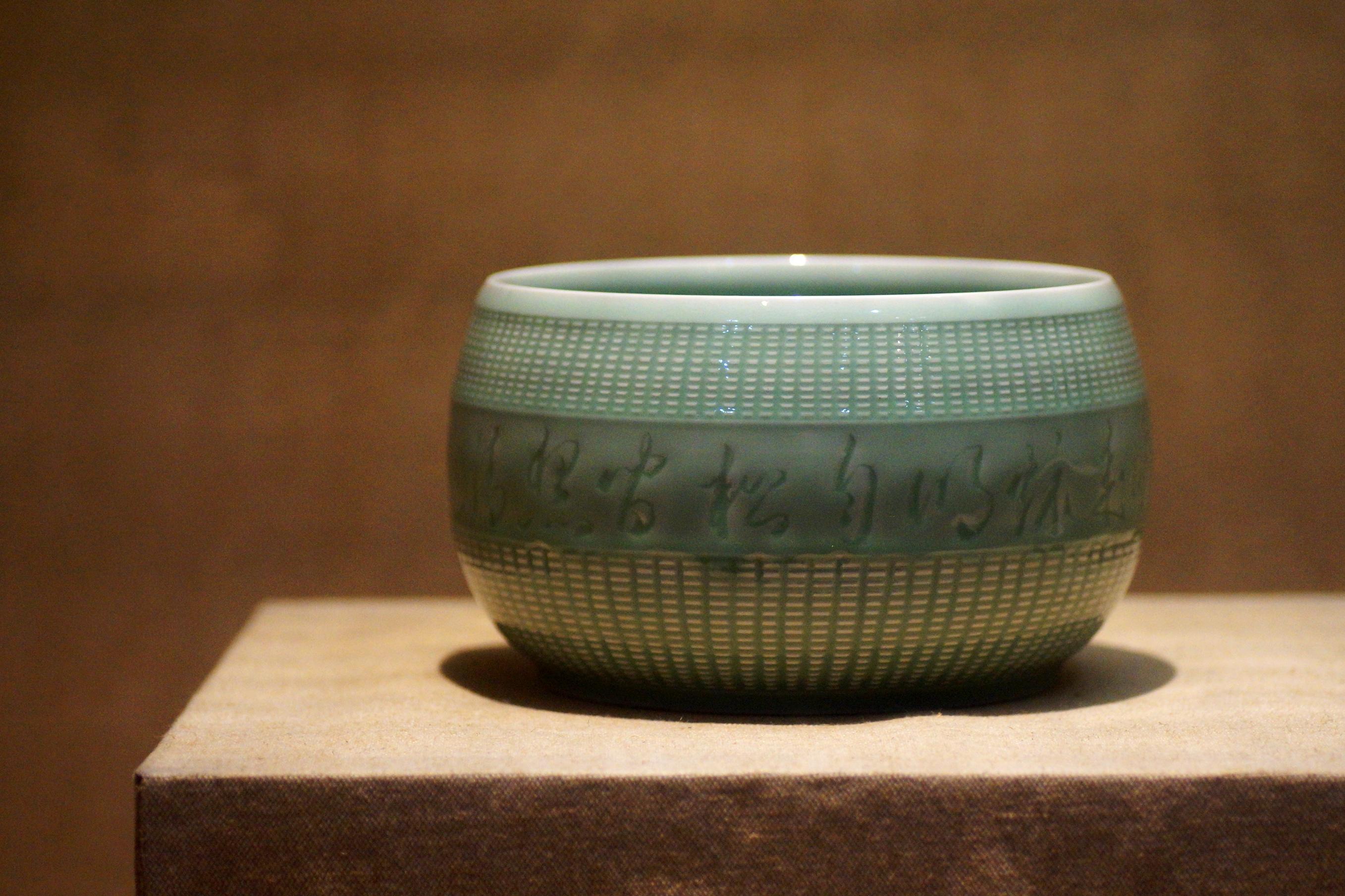 Longquan Celadon Museum
