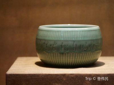 龍泉青瓷博物館