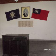 무한혁명박물관 여행 사진