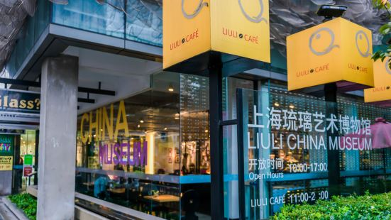 LIULI Cafe