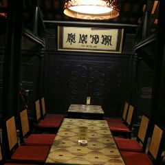 Me Wah Restaurant User Photo