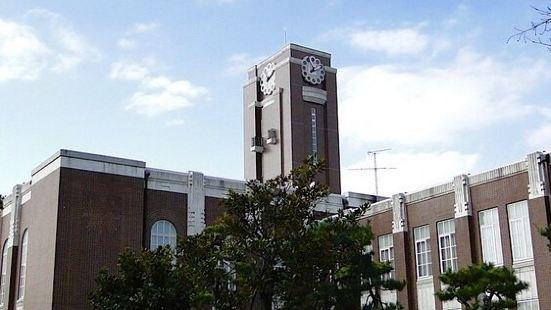 京都大學綜合博物館