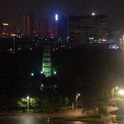 Wenta Park User Photo