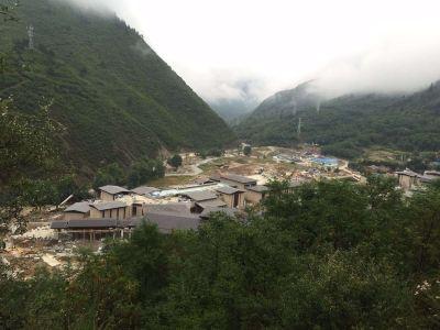 九寨溝民族藝術中心