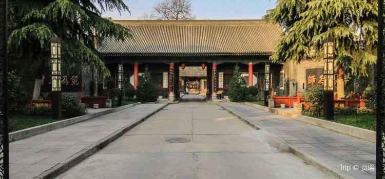 Guanzhong Academy3