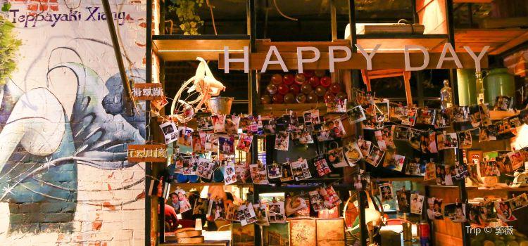 57 Du Xiang (Chaoyang Joy City)1