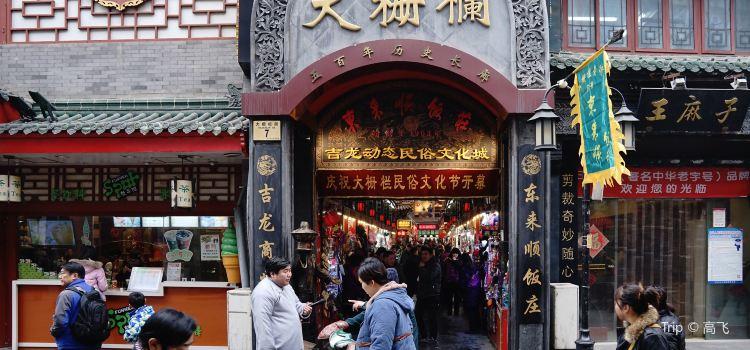 Dong Lai Shun Restaurant ( Da Zha Lan )3
