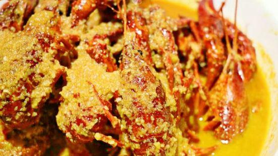 Zhen Jie Lobster