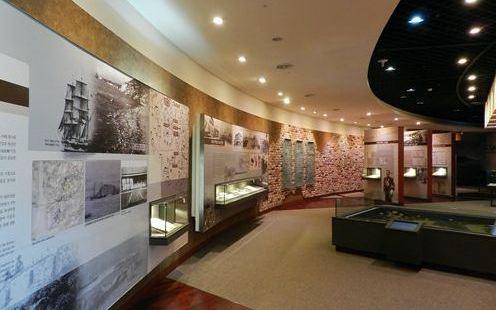 Korea Immigration Museum