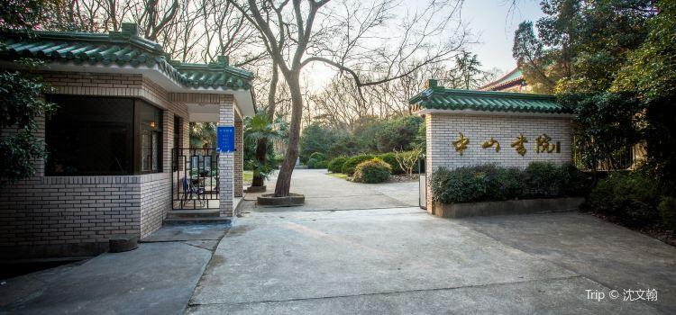 Zhongshan College2