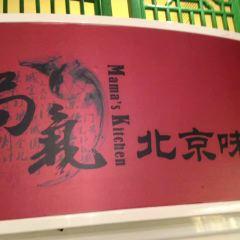 Juqi User Photo