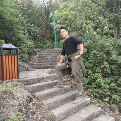 E'shan Park User Photo