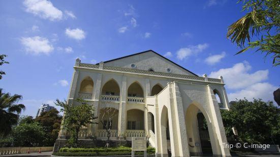 伯大尼教堂