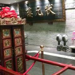 Ningbo Zhuang Yuan Lou Hotel User Photo