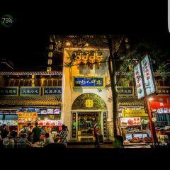 Muslim Quarter User Photo