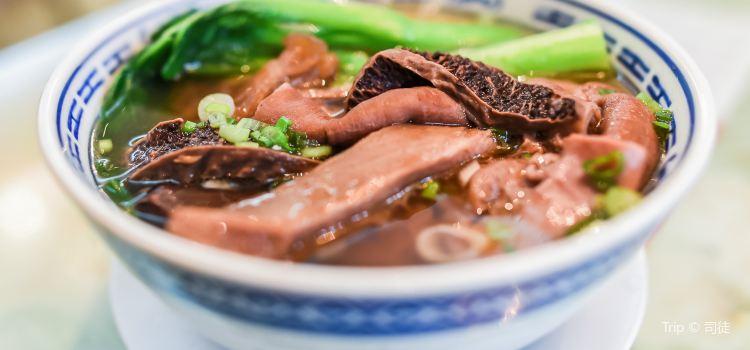 Woo's Hong Kong Cuisine2