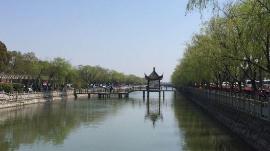 Shanghai Binhai Guyuan