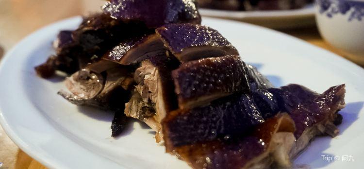 De Ming Restaurant( Ba Gua Xin Cun )2