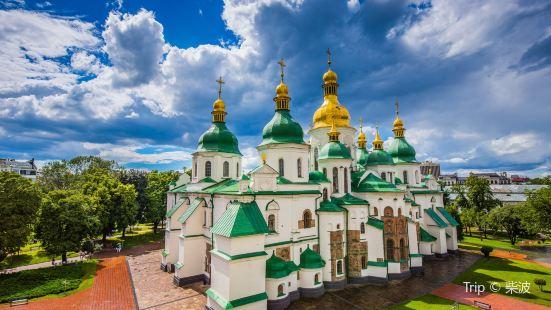 基輔聖索菲亞教堂