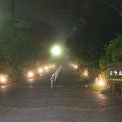 Mt. Maya User Photo