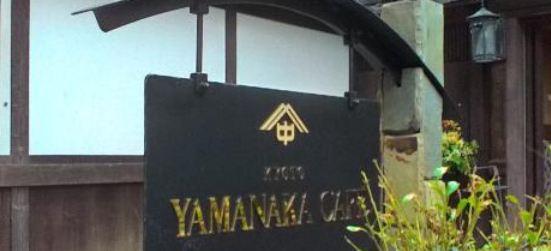 Yamanaka Cafe