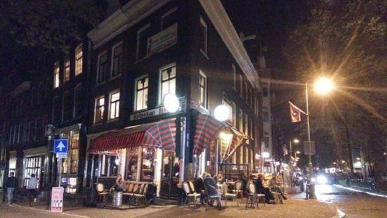 """Cafe """"De Eland"""""""