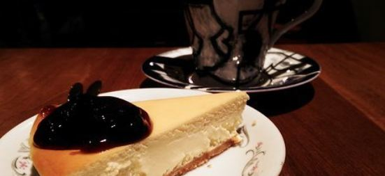 San Huai Tang Coffee & Cheesecake Shop
