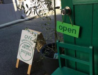 Café Green Door