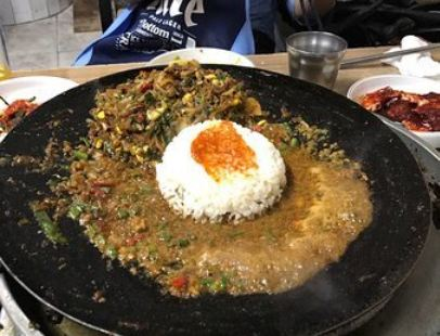 Honam Restaurant