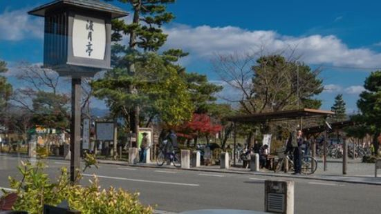 Togetsutei Bekkan Shofukaku Togetsu Cafe